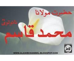 huband wife dispute problem solution molana akbar khan call me+91-8769225480,,,,,,,,,,,
